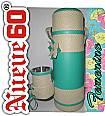 Kit mate verde agua y beige26614-02